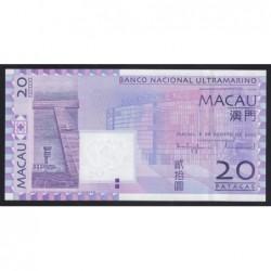 20 patacas 2005