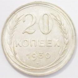 20 kopeks 1930