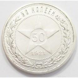 50 kopeks 1921