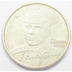 2 rubel 2001 - Space flight of Yuri Gagarin