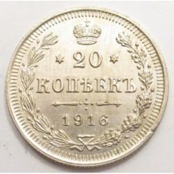 20 kopeks 1916 BC