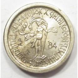 Bogár Lívia - MÉE ezüstplakett 15 éves a Keszthelyi csoport 1984