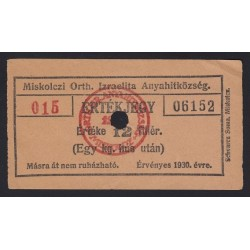 12 fillér - 1 kg hús 1930 - Miskolczi Orth. Izraelita Anyahitközség