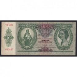 10 pengő 1936 - csillagos