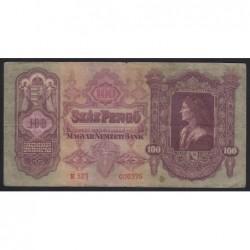 100 pengő 1930 - alacsony sorszám