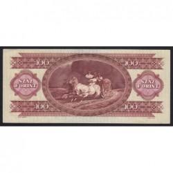 100 forint 1984 - Fordított hátlapú