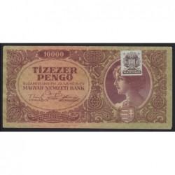 10000 pengő 1945 - Kampós bélyeg
