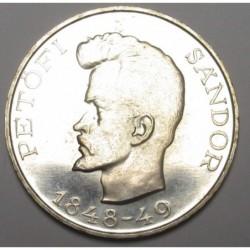 5 forint 1948 Prooflike - Petõfi Sándor