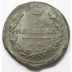 1 kopeks 1818 H M E.M.