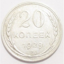 20 kopeks 1929