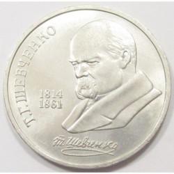 1 rubel 1989 - Taras Shevchenko