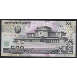 500 won 2007