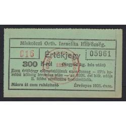 Miskolc Orthodox Izraelita Hitközség 1/4 kg hús - 300 korona 1926