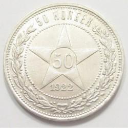 50 kopeks 1922