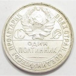 1 poltinnik 1927