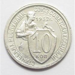 10 kopeks 1932