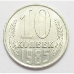 10 kopeks 1985