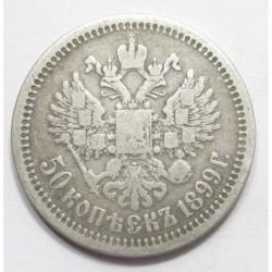 50 kopeks 1899