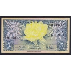 5 rupiah 1959