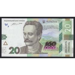 20 hryven 2016