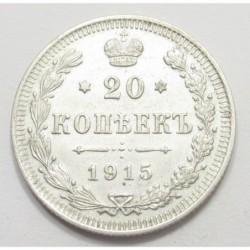 20 kopeks 1915