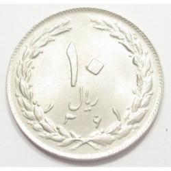 10 rials 1982