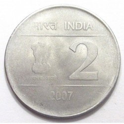 2 rupee 2007 - Unity in diversity