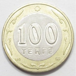100 tenge 2007