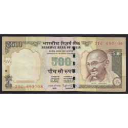 500 rupees 2015
