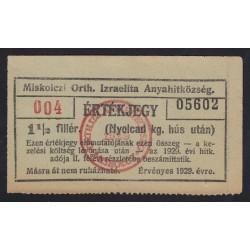 1 1/2 fillér 1929 - Miskolc Orth. Izraelita Anyahitközség