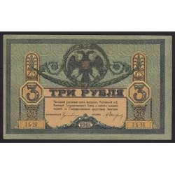 3 rubel 1918 - South Russia