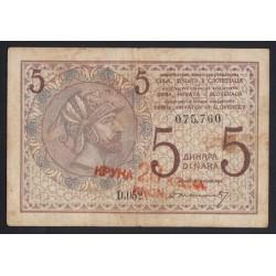 5 dinara/20 kruna 1919
