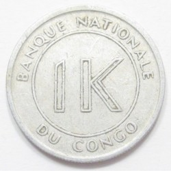 1 likuta 1967