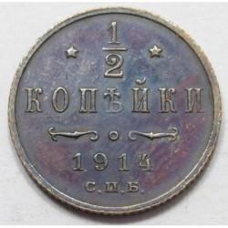1/2 kopek 1914