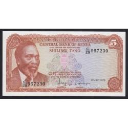 5 shilingi 1978