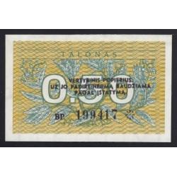 0.50 talonas 1991