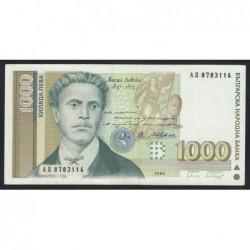 1000 leva 1994