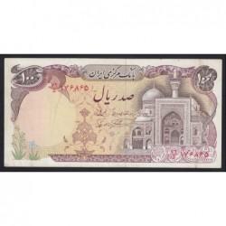 100 rials 1982