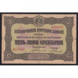 5 leva 1917