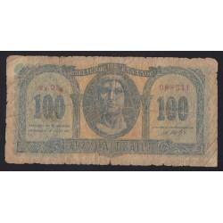 100 drachmai 1950