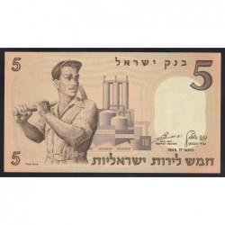 5 lirot 1958