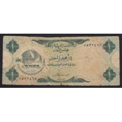 1 dirham 1973