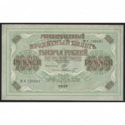 1000 rubel 1917