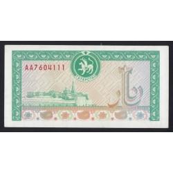 500 rubel 1993 - Tatárföld