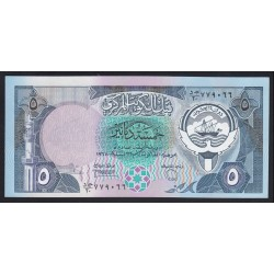 5 dinars 1968