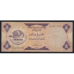 5 dirhams 1973