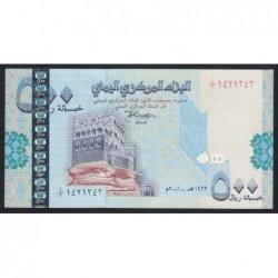 500 rials 2001