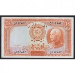 20 rials 1938