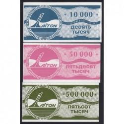 10000-50000-500.000 rubel 1983 - Tannu Tuva