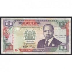 100 shilingi 1992